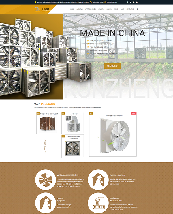 Shandong Kunzheng Mechanical Equipment Technology